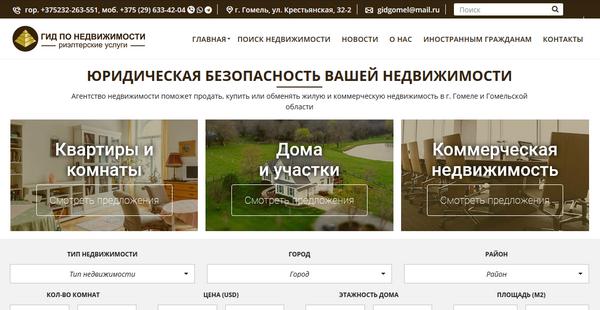 Модернизация сайта для Вашего удобства пользования!